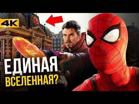 Как связан Человек-Паук на PS4 с киновселенной MARVEL?