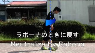 ジンガっぽいステップのフェイント技 Square Step :D Soccer Feint skill Tutorial