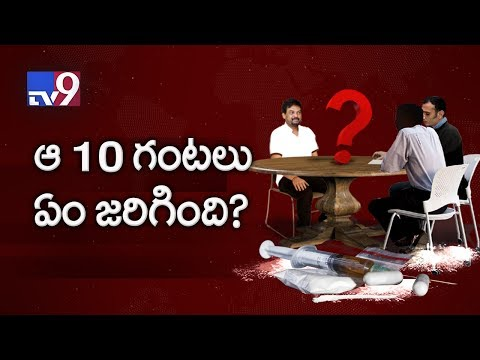 Puri Jagannadh grilled for 10 hours in drugs case, blood sample collected - News Watch - TV9
