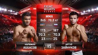 Нариман Аббасов vs. Артур Зайнуков / Nariman Abbasov vs. Artur Zainukov
