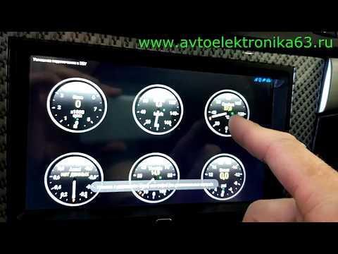 Штатная магнитола Chevrolet Epica, Captiva, Aveo (Шевроле Эпика, Каптива, Авео) Redpower 31020