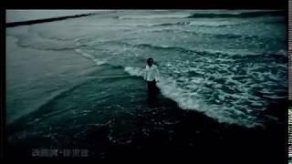 范逸臣-愛太遙遠  官方MV