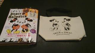 LOVE!Disney Halloween ディズニー ムック本 ブランドムック ミッキー ミニー リバーシブルトートバッグ