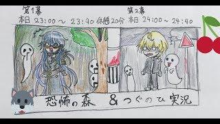 [LIVE] 【METEO】アイドルと学生による!ホラゲ実況!!!※音量注意【チェリ高帰宅部】