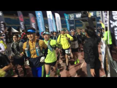 KOREA 50K Trail Race-59K組熱血出發畫面
