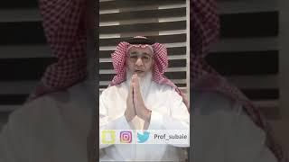 الاضرابات النفسجسمية | البروفيسور عبدالله السبيعي | بث مباشر