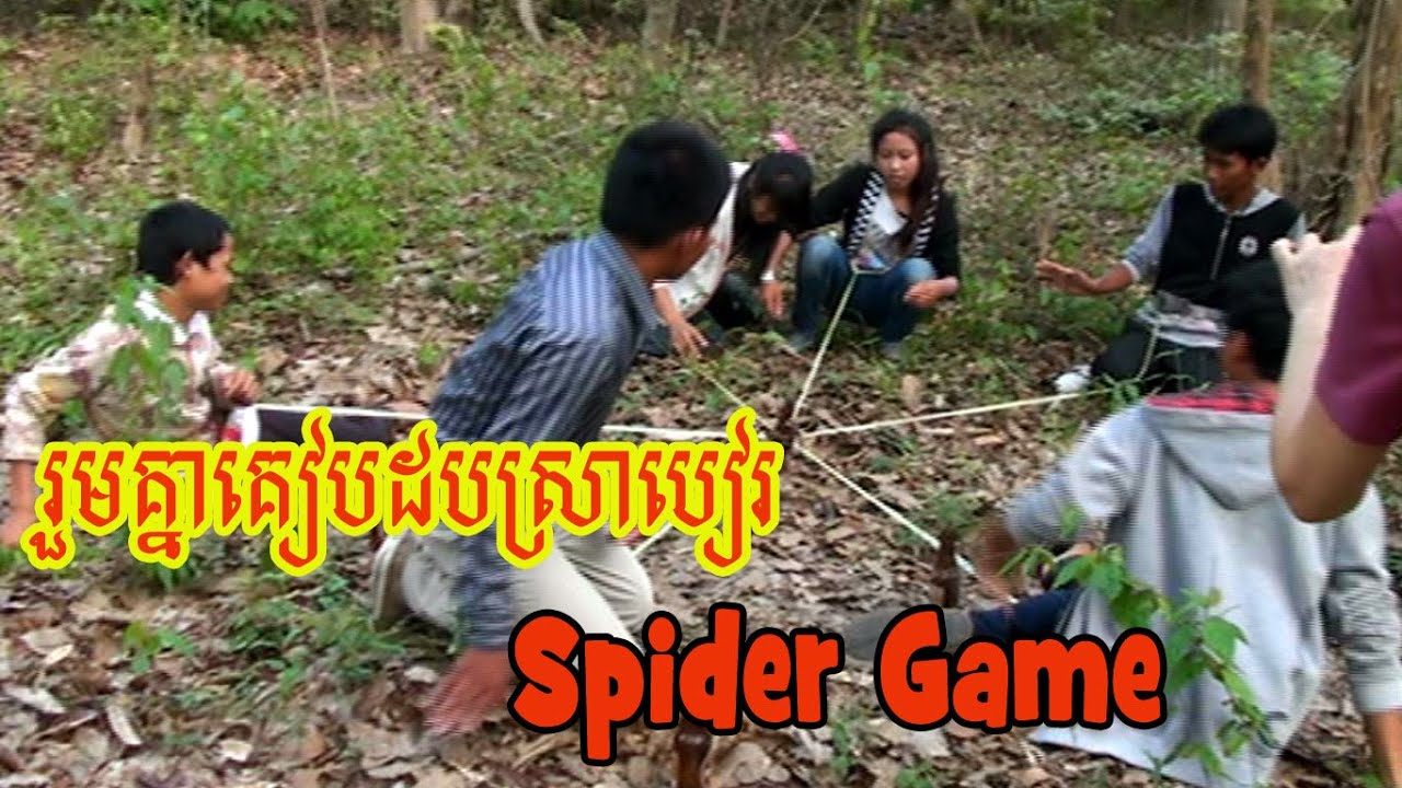 Team Building Outdoor Game Youth Camp In Cambodia