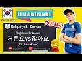 Tata bahasa korea perbedaan 잖아요 dan 거든요 | Tata Bahasa Korea