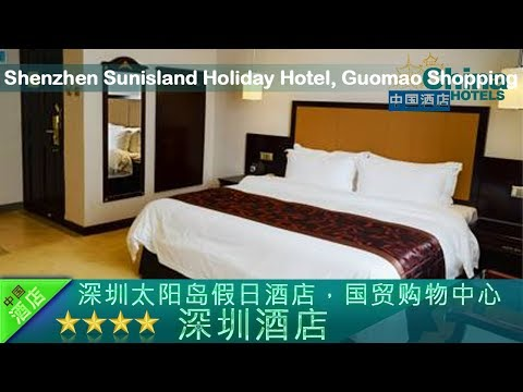 Shenzhen Sunisland Holiday Hotel, Guomao Shopping Center - Shenzhen Hotels, China