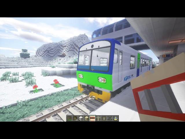 ?????? ????(Minecraft subway station)