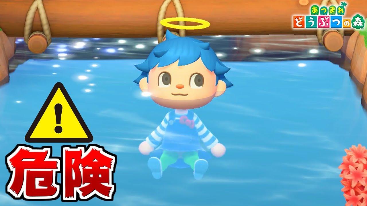 【真似厳禁】川の中に入って泳げる新バグが発見!!実際に試してみた(バージョン1.10)【あつ森】【あつまれどうぶつの森】