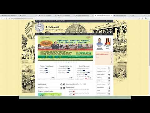 Gandhinagar - How to Pay Property Tax