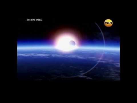 Луна Месяц это космический Корабль