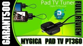 MyGica Pad TV Tuner PT360! Полный обзор полезного гаджета!