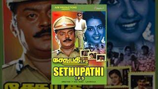Sethupathi IPS