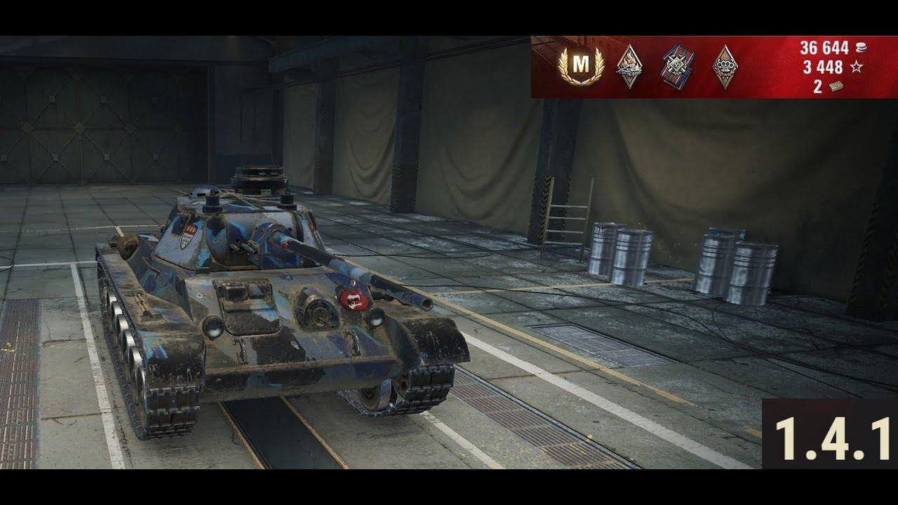 A 43 Wot wot - a-43 (ace tanker)