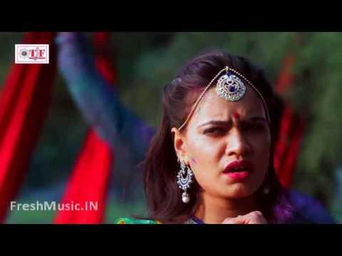 Kahe Aail Fagunwa Piya Na Aawe Nu Ho HD  FreshMusic IN