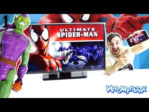 ПАПА РОБ играет в Spider Man Unlimited! Человек паук! Игра Мультик.