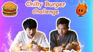 Chilly Burger Challange