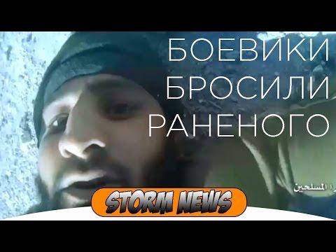 СИРИЯ АЛЕППО ТРОФЕЙНОЕ