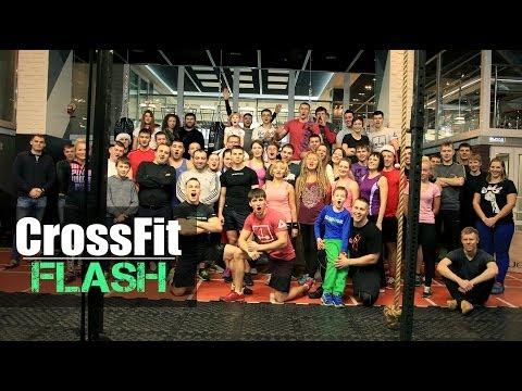 Кроссфит Зал CrossFit FLASH в Зеленограде. Первые месяцы работы