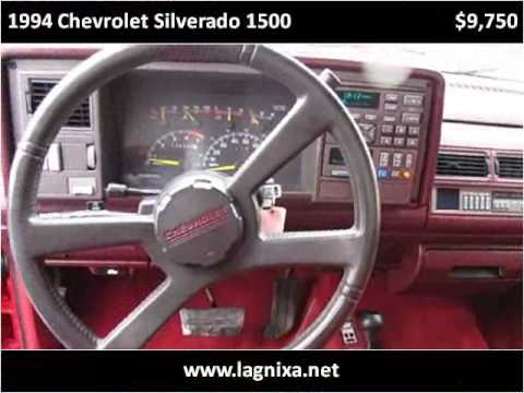 1994 chevrolet silverado 1500 available from lipscomb auto g youtube rh youtube com 1994 chevy truck manual transmission 1994 chevy 1500 manual transmission