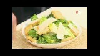 подача (сервировка) салата