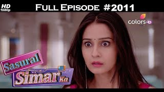 Sasural Simar Ka - 2nd January 2018 - ससुराल सिमर का - Full Episode