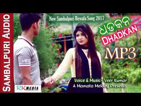 Dhadkan New Sambalpuri Bewafa Audio Song 2017 Dhadakan mp3