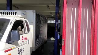 [SBG210208] 순이네흑염소 냉동탑차 정기검사 받…