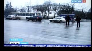 Убитые дороги Вести Псков.MOV(, 2011-11-24T11:26:14.000Z)