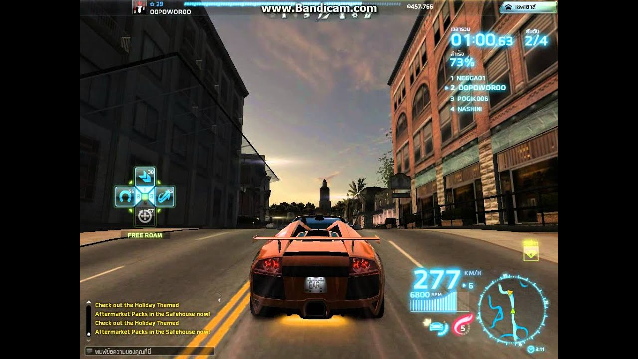 need for speed world download pc