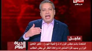فيديو.. تامر أمين: الحكومة تتجه لإلغاء قرار دمج بعض الوزرات