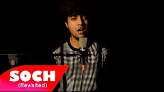 Soch Na Sake (Cover) - Airlift | Hardy Sandhu, Arijit Singh | Siddharth Slathia