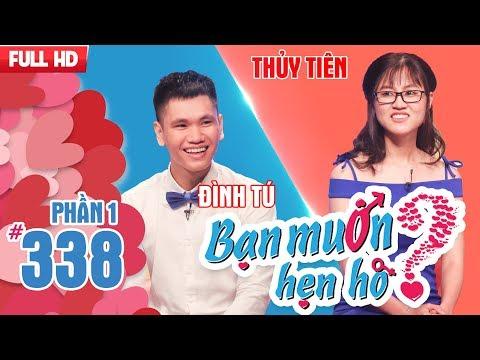 Quyền Linh lo lắng cặp đôi Bình Thuận có bà con vì quá trùng hợp | Đình Tú - Thủy Tiên | BMHH 338 😱