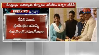 TDP Gives Notice For No Confidence Motion against Central Government | CVR News