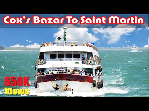 Cox's Bazar To Saint Martin। সেন্টমার্টিন ভ্রমণ। Saint Martin Island Travel Guide। Saint Martin Tour