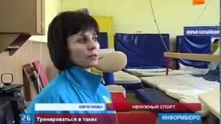 """Гимнастка из Караганды завоевала """"бронзу"""" Кубка Европы"""