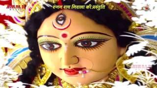 ae bhaujai karih pujai   navratri special   bhojpuri devotional song   pintu singh   nirala music