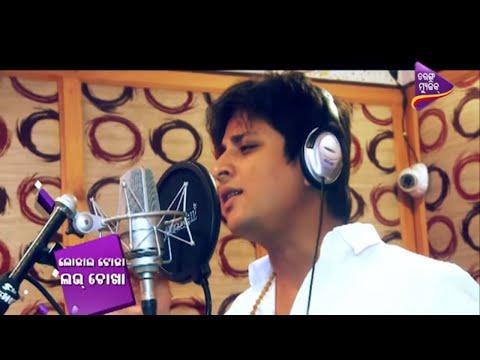 Babushan & Ananya nka Melodious Voice Re Akhi Maage Manjuri | Local Toka Love Chokha - New Odia Film