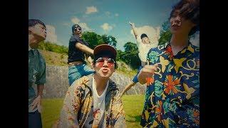 浪漫革命『サマタイム』(Official MV)