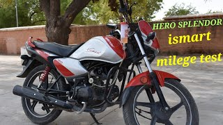 hero splendor ismart mileage test