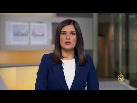 مرآة الصحافة 14/12/2017  - نشر قبل 2 ساعة