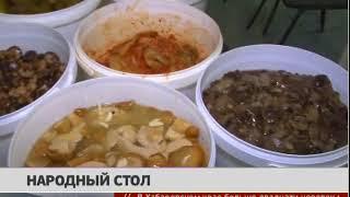 Народный стол. Новости. 16/03/2018. GuberniaTV