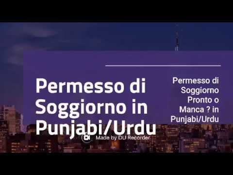 Permesso di Soggiorno Pronto o Manca? In Punjabi Urdu (3511897929 ...