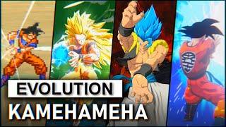 Evolution of Kamehameha (1993-2020) かめはめ波 進化の軌跡