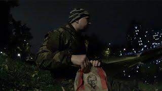 Рыбалка с Боковым кивком Розыск Сазана и Карпа