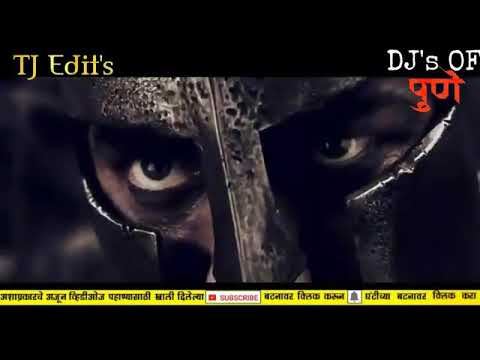 Bhima koregaon dj mix full vedio......