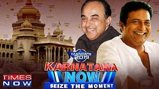 Subramanian Swamy VS Prakash Raj #KarnatakaNow | Times Now Exclusive