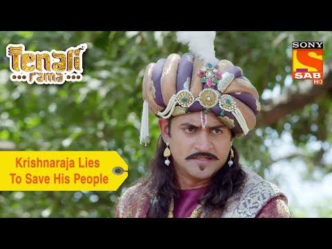 Your Favorite Character | Krishnaraja Lies To Save His People | Tenali Rama
